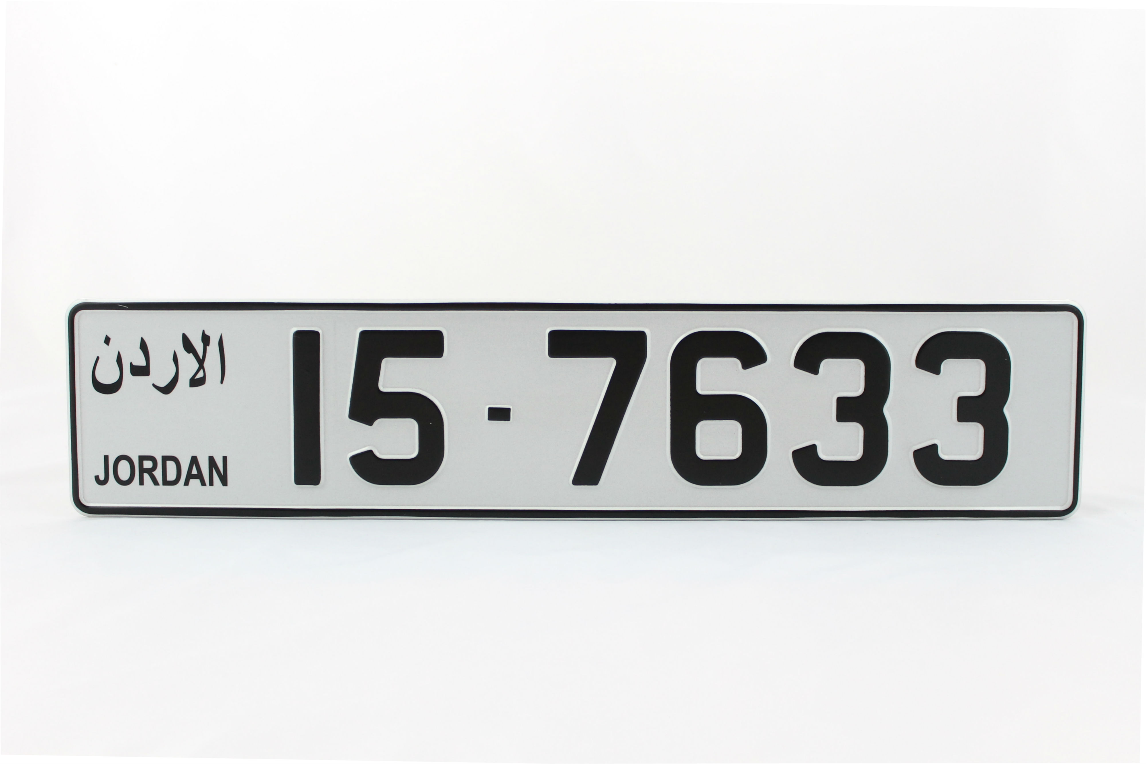 Lot of 3 New License Plate Aluminum Number Plates Embossed European and arabian